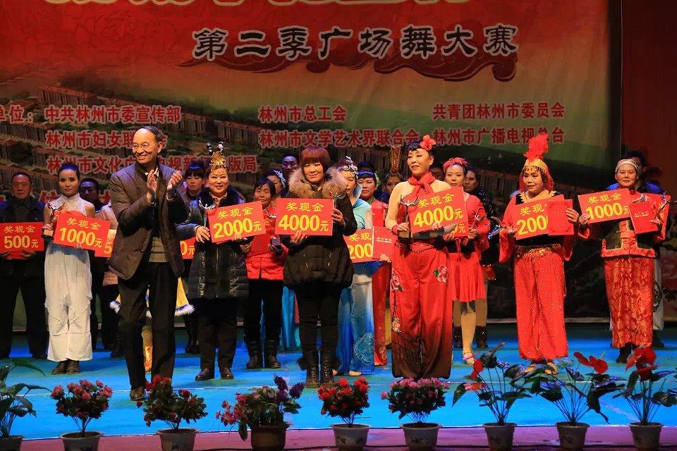 【林州摄影师毕玉成】第二季舞动林州广场舞大赛圆满落幕