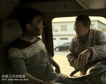 林州公益片微电影《追爱》