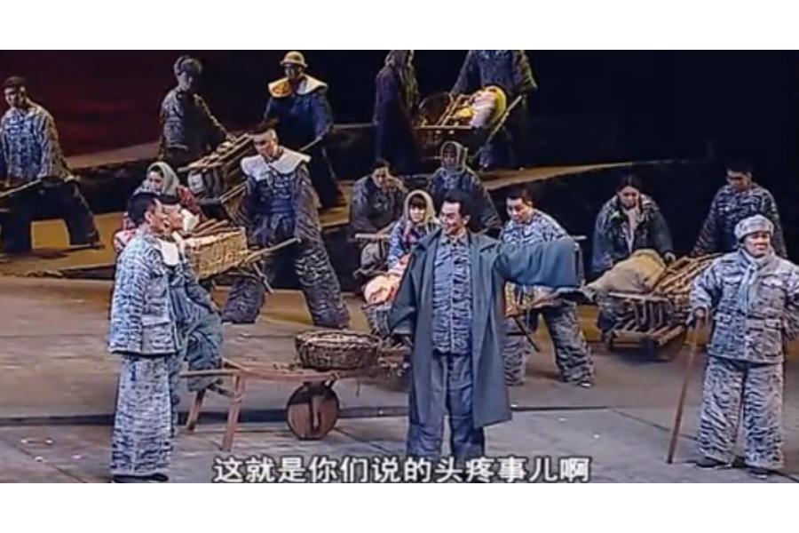 话剧红旗渠 (1267播放)