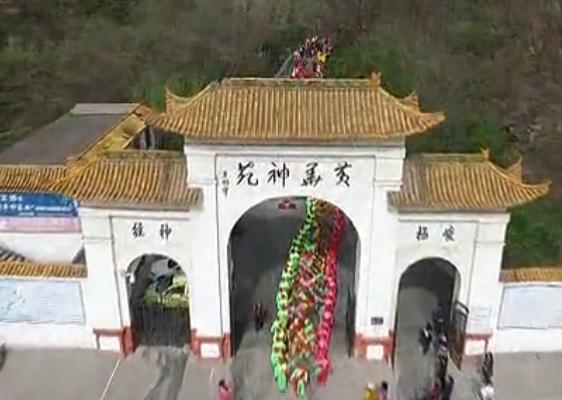 林州三月三黄华庙会 (4745播放)