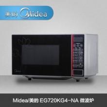 美的微波炉EG720KG4-NA