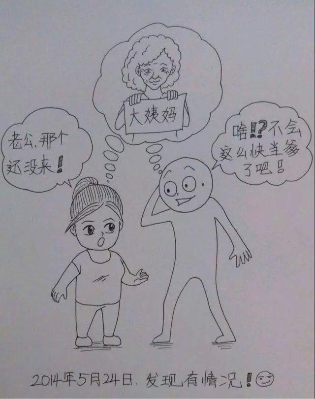 一个男人用漫画描绘出老婆从怀孕到生产的所有细节 非常感人