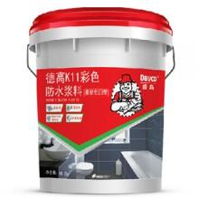 K11防水浆料(柔韧III型)高级家庭防水