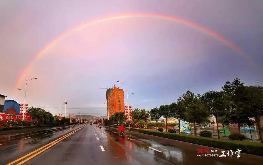 林州市彩虹定格美