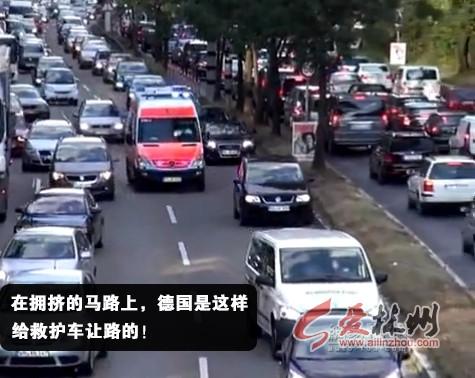 境外自驾游 看看国内外驾驶习惯有何差异