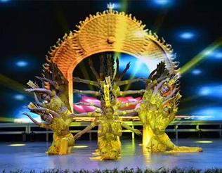 林州首场旅游演出《太行欢歌》