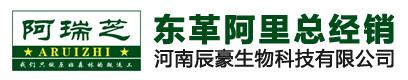 河南辰豪生物科技有限公司