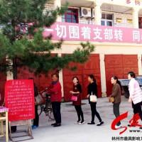 林州小伙身患尿毒症 村民集体捐款献爱心