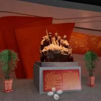 带你一起去看3D网络红旗渠纪念馆