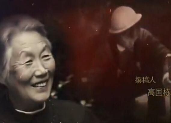纪录片《红旗渠 太行深处的记忆》 第三集 智慧林州