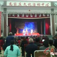 林州:九九重阳,情暖城郊