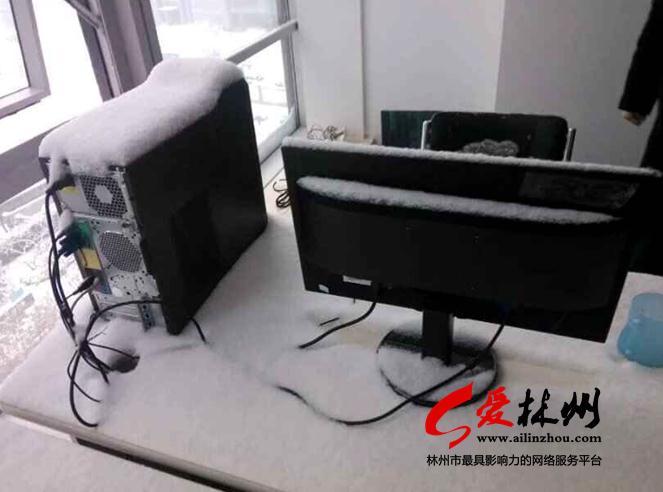 林州的雪真大,都把键盘淹埋了!
