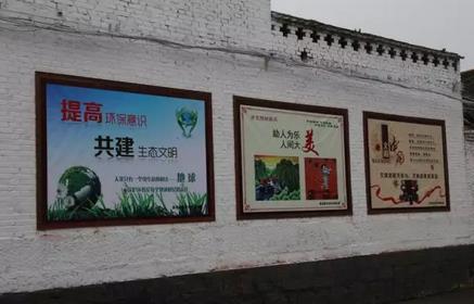 林州:打造美丽乡村,建设文明家园