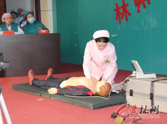 林州 单人徒手心肺复苏术