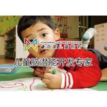 林州鸿蒙教育