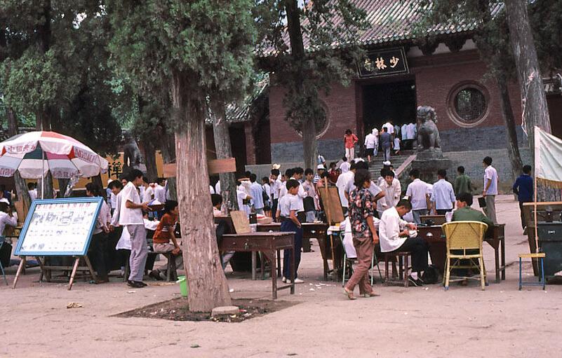 老照片:1983年的少林寺