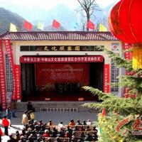 晋冀豫界牛岭山,旅游项目开始远航
