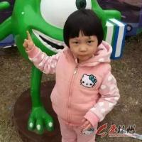 林州:4岁娇嫩小花朵不哭,我们在行动....
