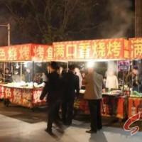 林州:连夜查处夜市 当场销毁烧烤炉具