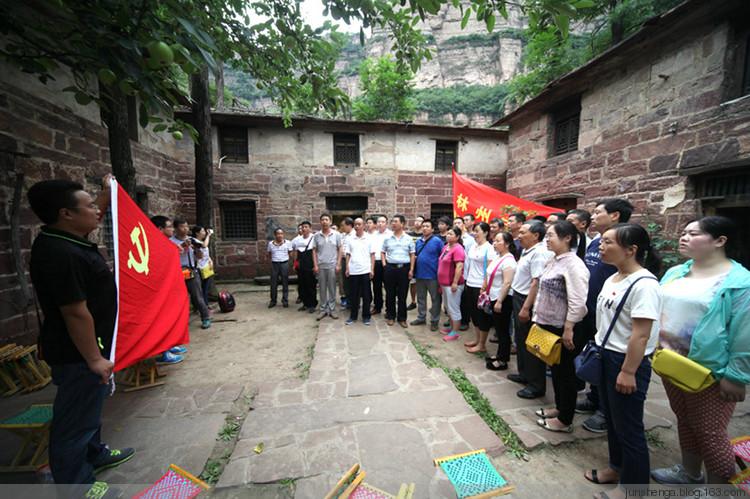 """林州:工商质监局迎""""七一 感受红色党性教育""""纪念活动"""