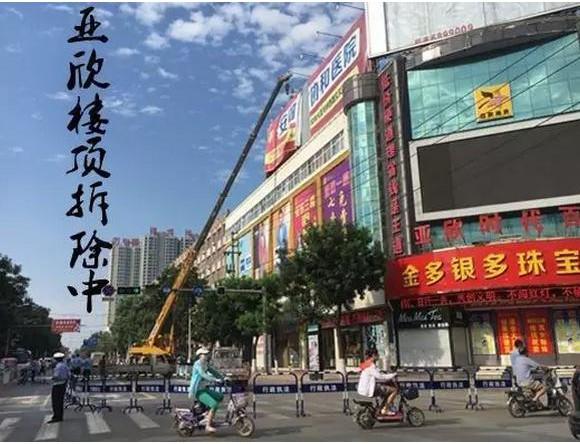 林州:拆除大型广告牌 太行路又见蓝天