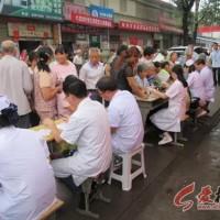 """林州:五龙""""两学一做""""在行动 义诊食安进农村"""