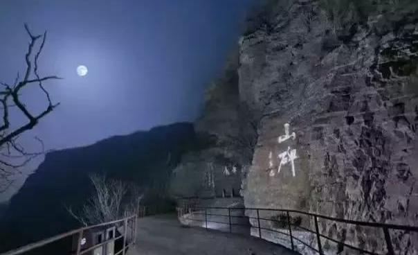 林州:八月十五的月亮十六圆