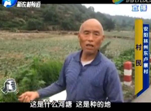 林州:多处道路塌方 当地积极抢修