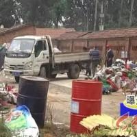 林州:市区废品收购站依然存在垃圾污染