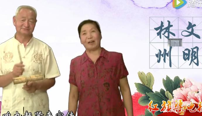 林州:方言快板——争创文明咱说说 (2609播放)
