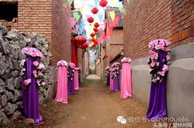 林州:一场正在筹备的乡村婚礼...
