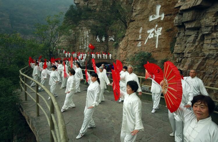 梦圆红旗渠大型太极拳表演