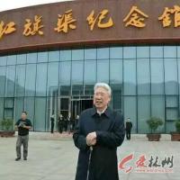林州:杨贵老书记的左膀右臂——张中和