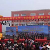 图文直播:林州茶店镇第二届菊花文化旅游节