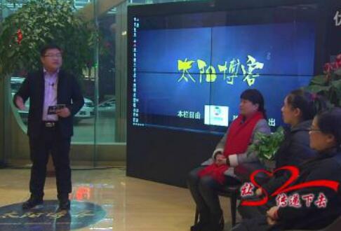 林州访谈节目《太阳博客——让爱传递下去》下 (2417播放)