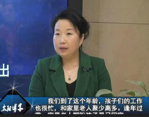 林州访谈节目《太阳博客——老妈妈》 (669播放)