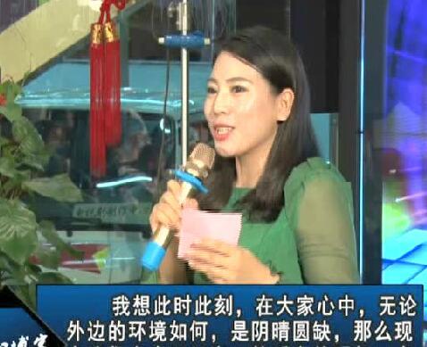 林州访谈节目《太阳博客——让爱飞扬》上 (4595播放)