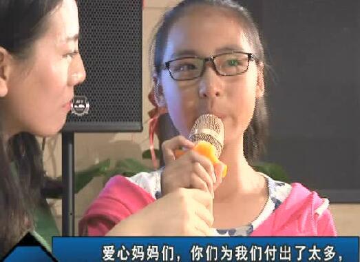 林州访谈节目《太阳博客——让爱飞扬》下 (851播放)