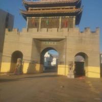 走遍林州之孝子故里、文化名村——合涧镇王家村