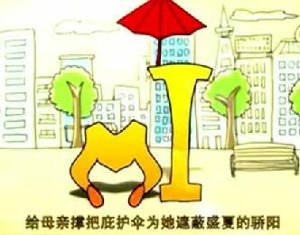 林州刚出的短视频《有爱就有责任》 (1818播放)
