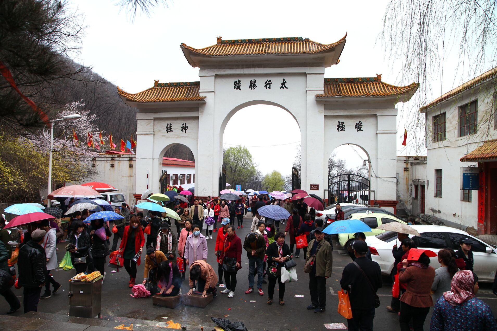2017年林州黄华三月三庙会盛大开幕 网络直播突破万人