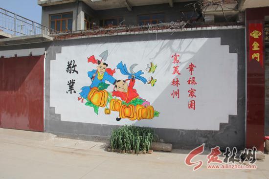 林州合涧镇木纂村墙体彩绘 扮靓美丽乡村