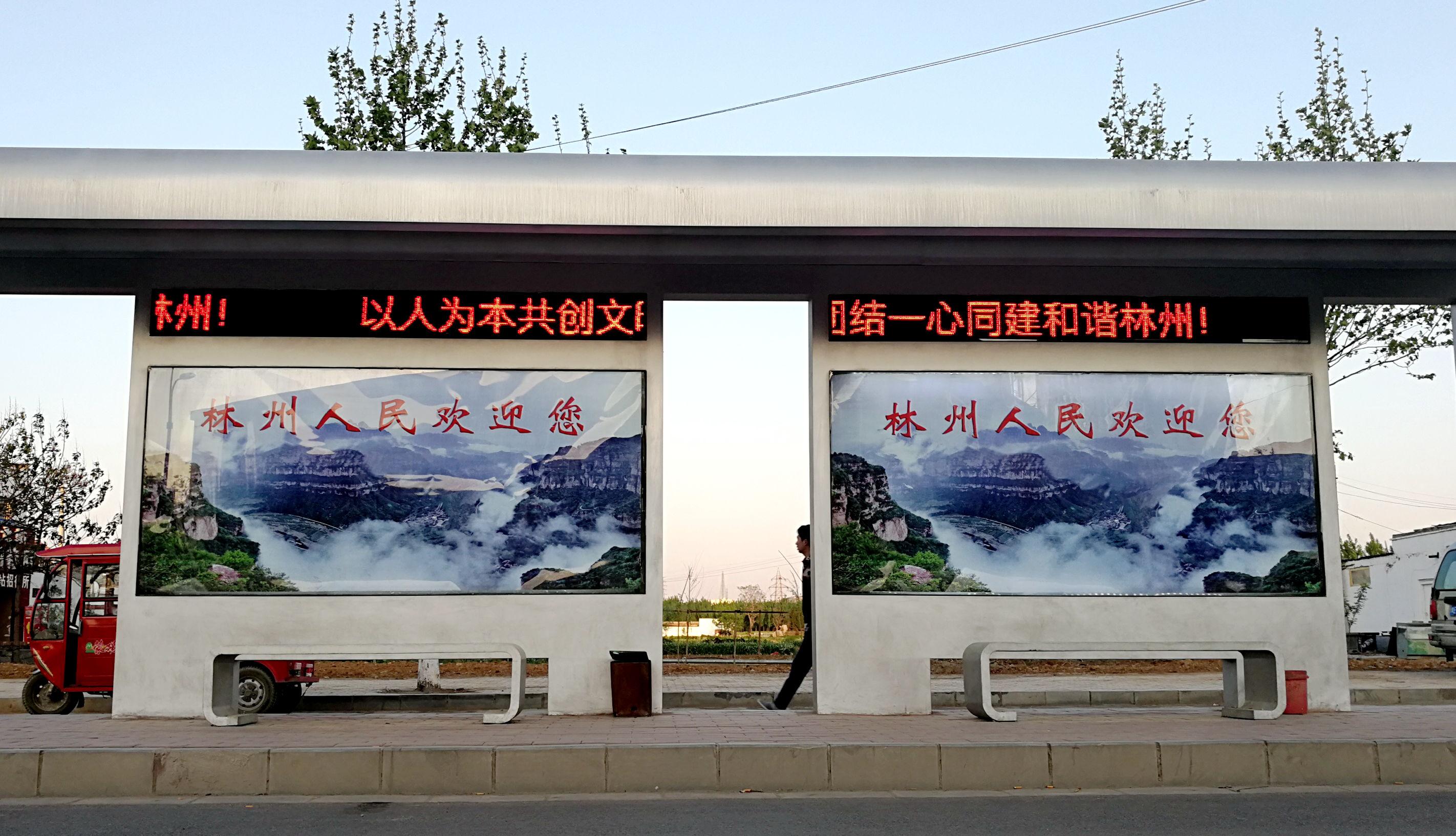 林州:最新城区公交路线图,新增加不少站点