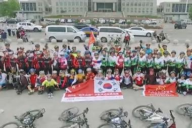 林州柏尖山杯——中韩自行车挑战赛精彩视频 (4291播放)