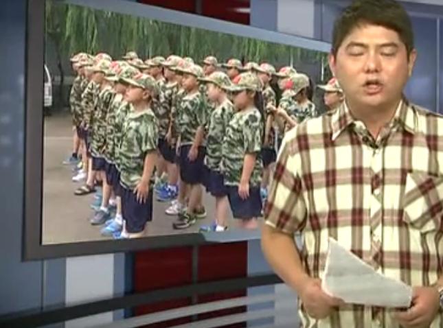 林州电视台《关注》之林州市少年军校夏令营 (2249播放)