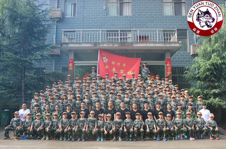 林州市少年军校军旅拓展训练夏令营宣传片