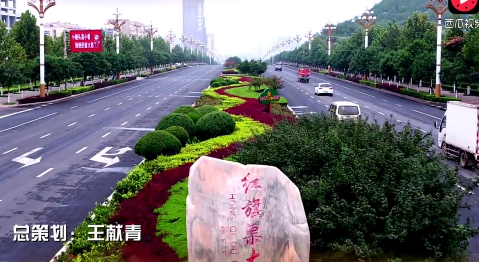 林州:《携手扮靓文明城MV》这群人告诉你 这座城有多美 (3630播放)