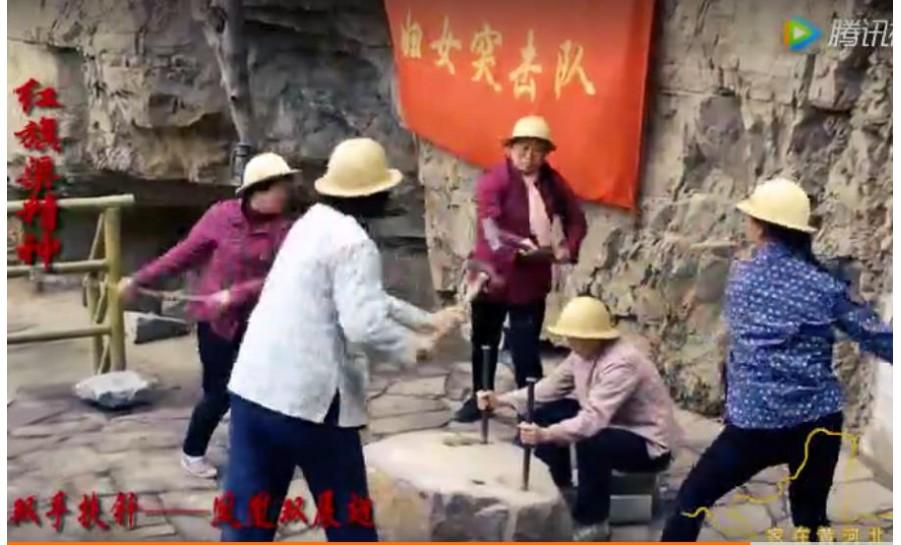 林州:红旗渠妇女突击队现场打钎 (3166播放)