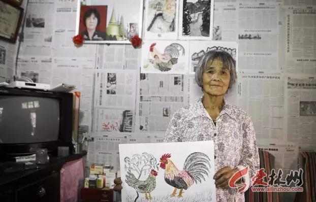 实拍:国际水彩画白家庄村的乡亲们