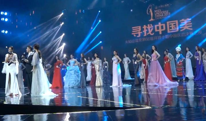 2017环球小姐中国区总决赛